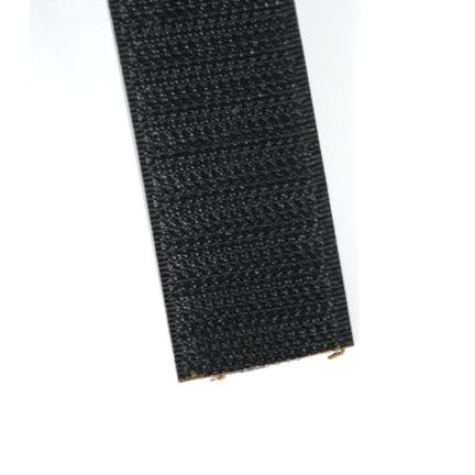 Klettband schwarz 25 mm Haken