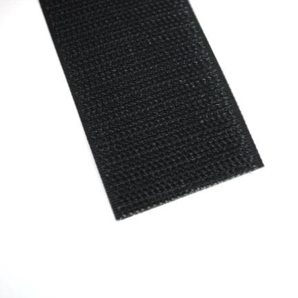 Klettband schwarz 38 mm Haken
